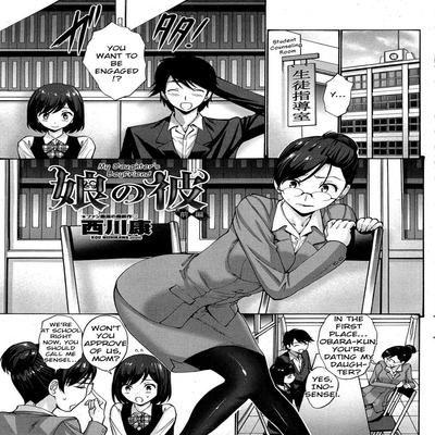 best of Daughter hentai Online