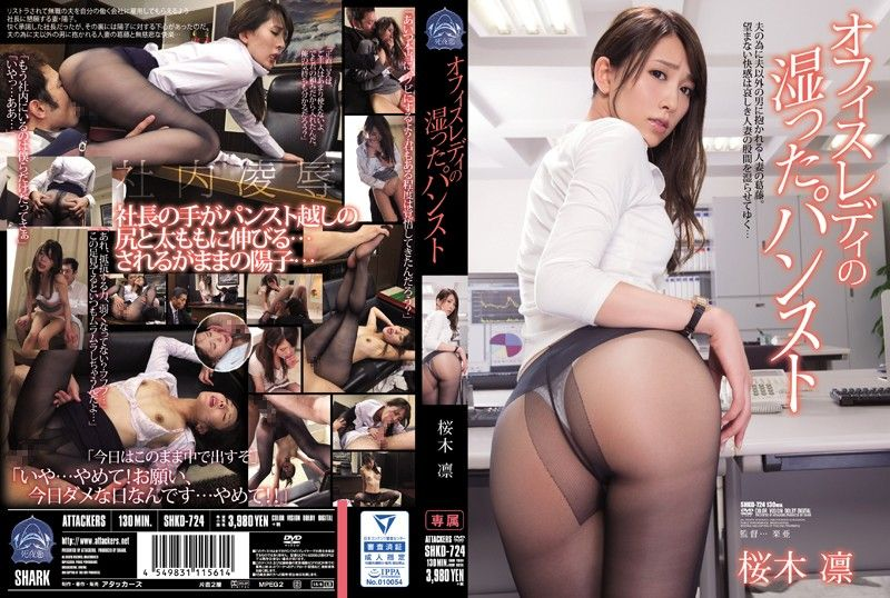 best of Torrent pantyhose Japan wife