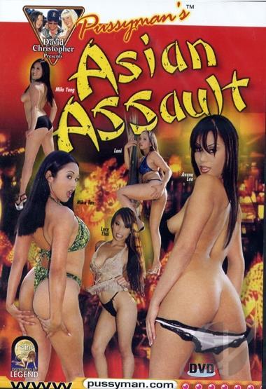 best of Orgy Asian assault