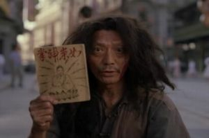 Tank reccomend Kung fu hustler stephen chow