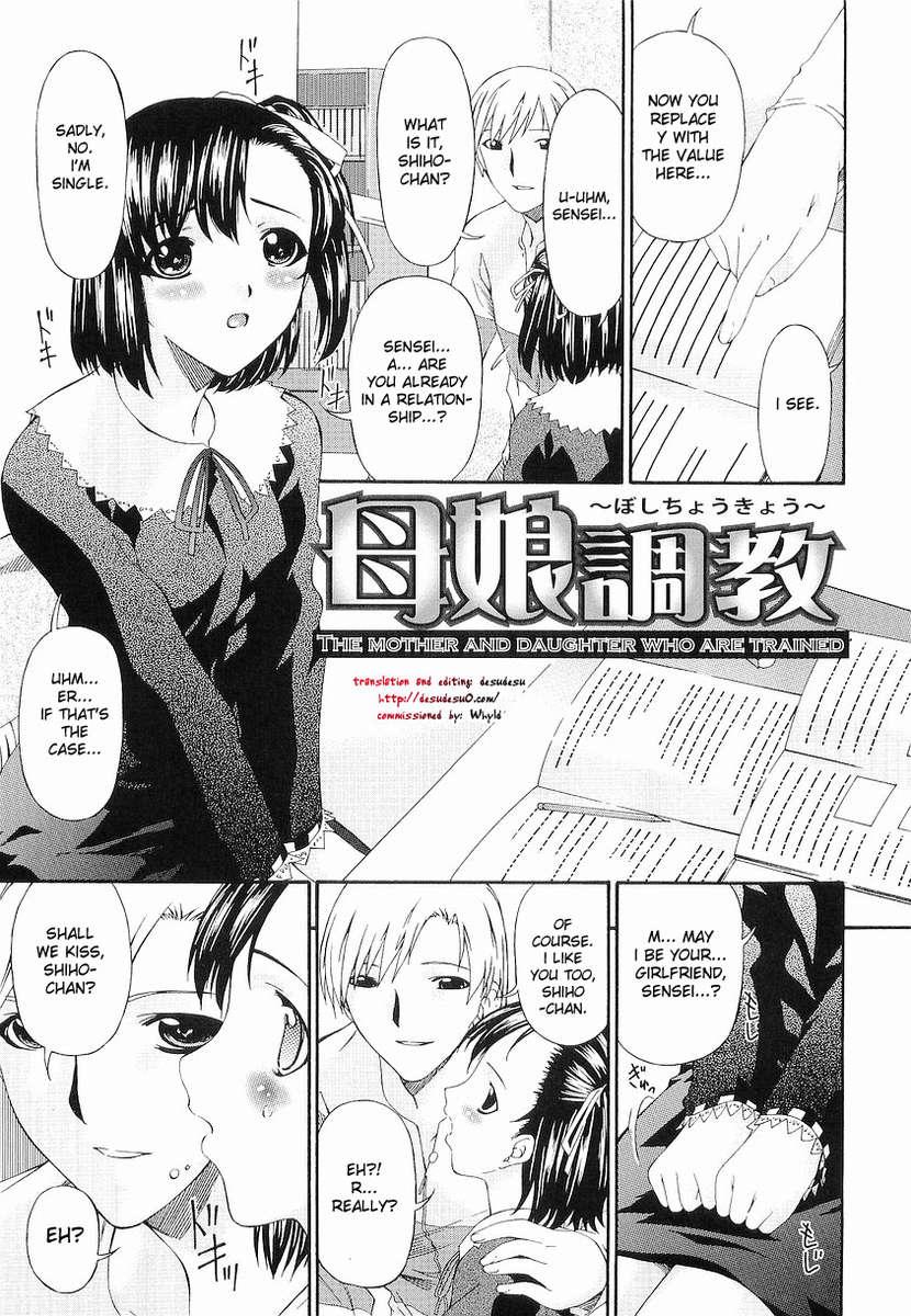 Online daughter hentai