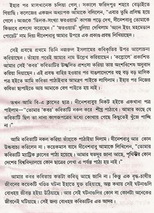 Bengali fuck stories