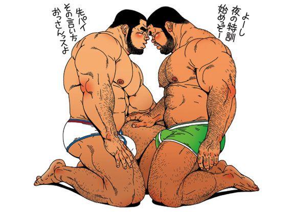 best of Gay manga Bear hentai