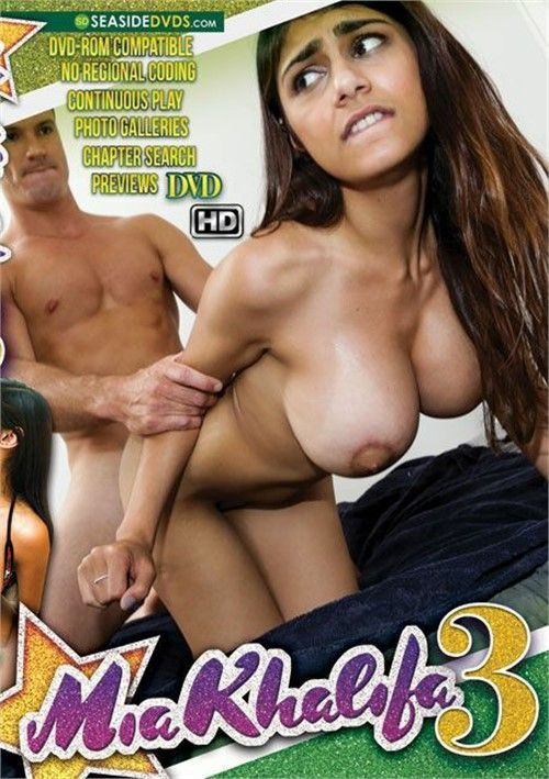 Hustler presents tera patrick