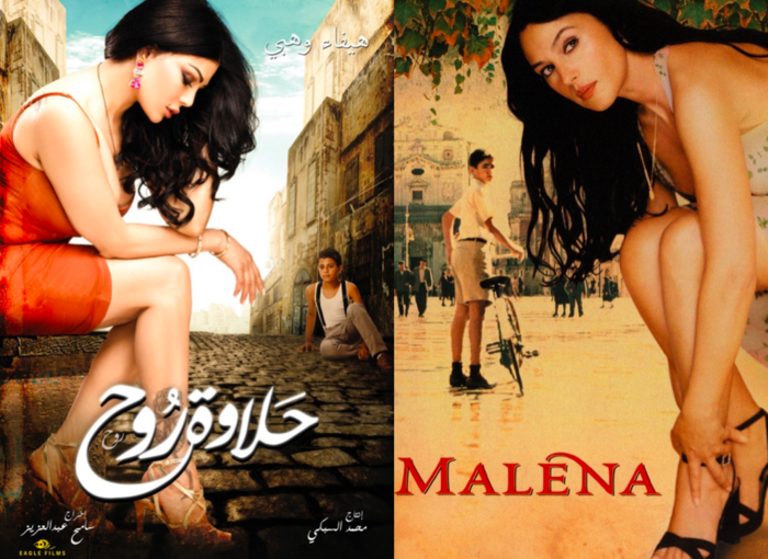 Arabic erotic movie