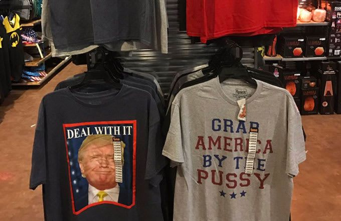 best of Gifts called Spencers asshole
