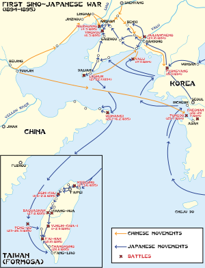 Asian case change china conflict east identity in koreas taiwan