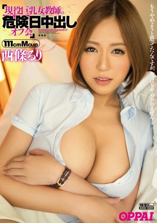 Remarkable, Busty japanese av models