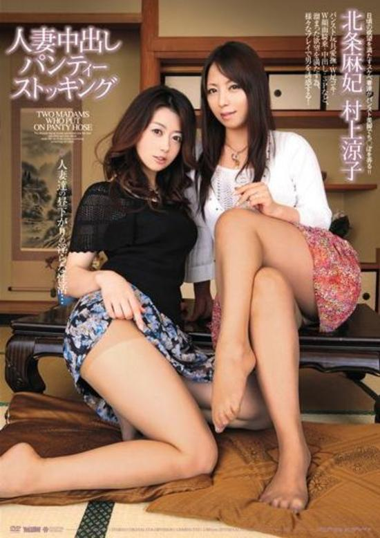 Pantyhose playtime asian torrent
