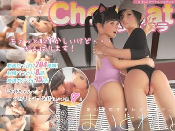 Hentai 3d cracked Naked Gallery 2018